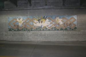 Ward mural 001