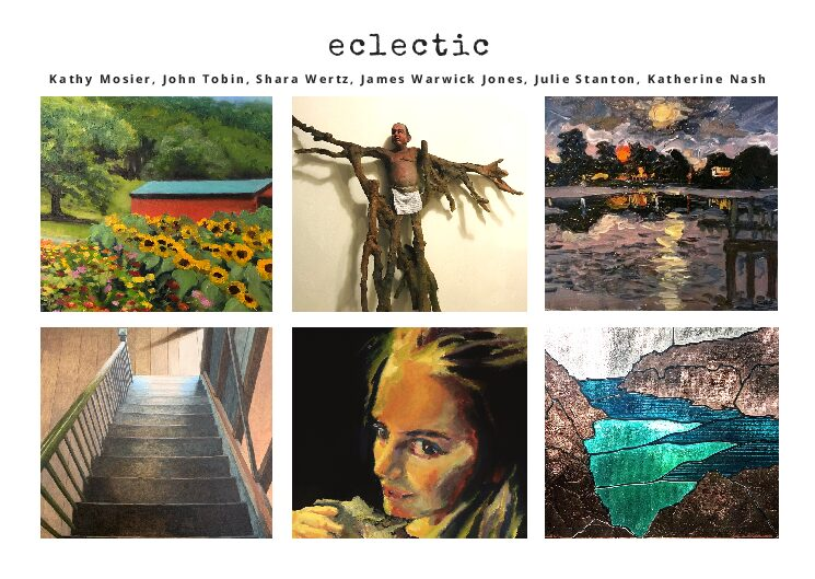 Opening September 26 at the Offsite Gallery